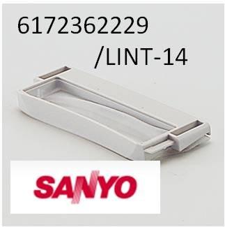 サンヨー(SANYO)用 LINT-14 6172362229 洗濯機用糸くずフィルター(ごみ取りネット) 全自動洗濯機用