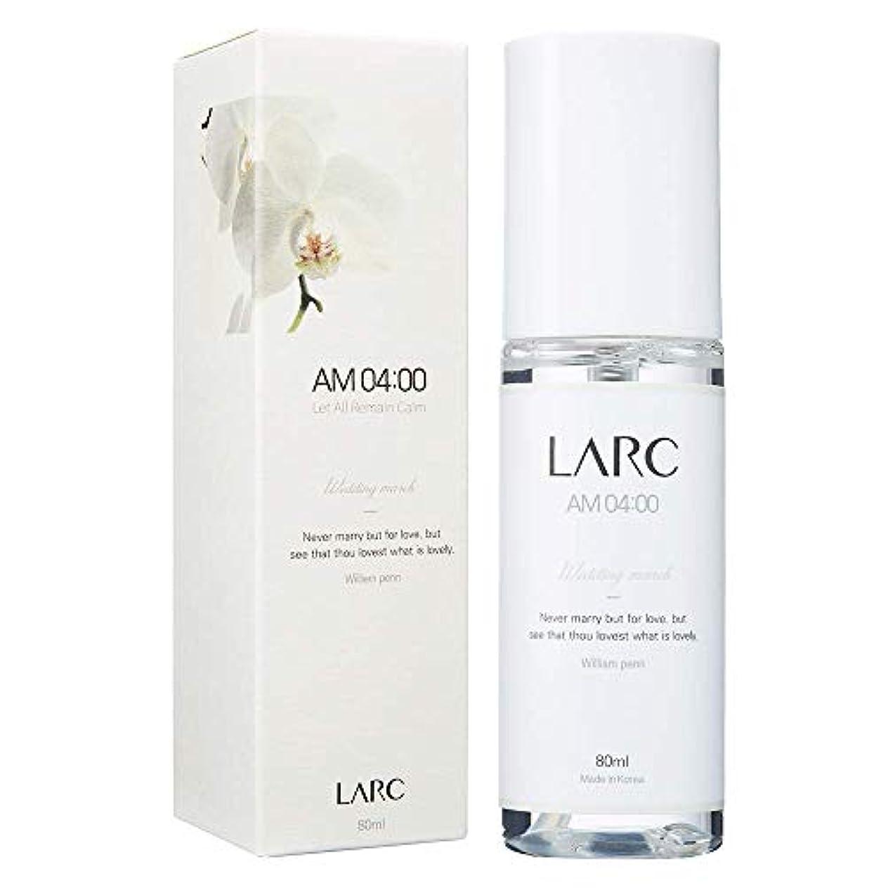 拒否彼の療法LARC ボディミスト 80ml (AM04:00 ウェディングマーチ、午前4時の香り)