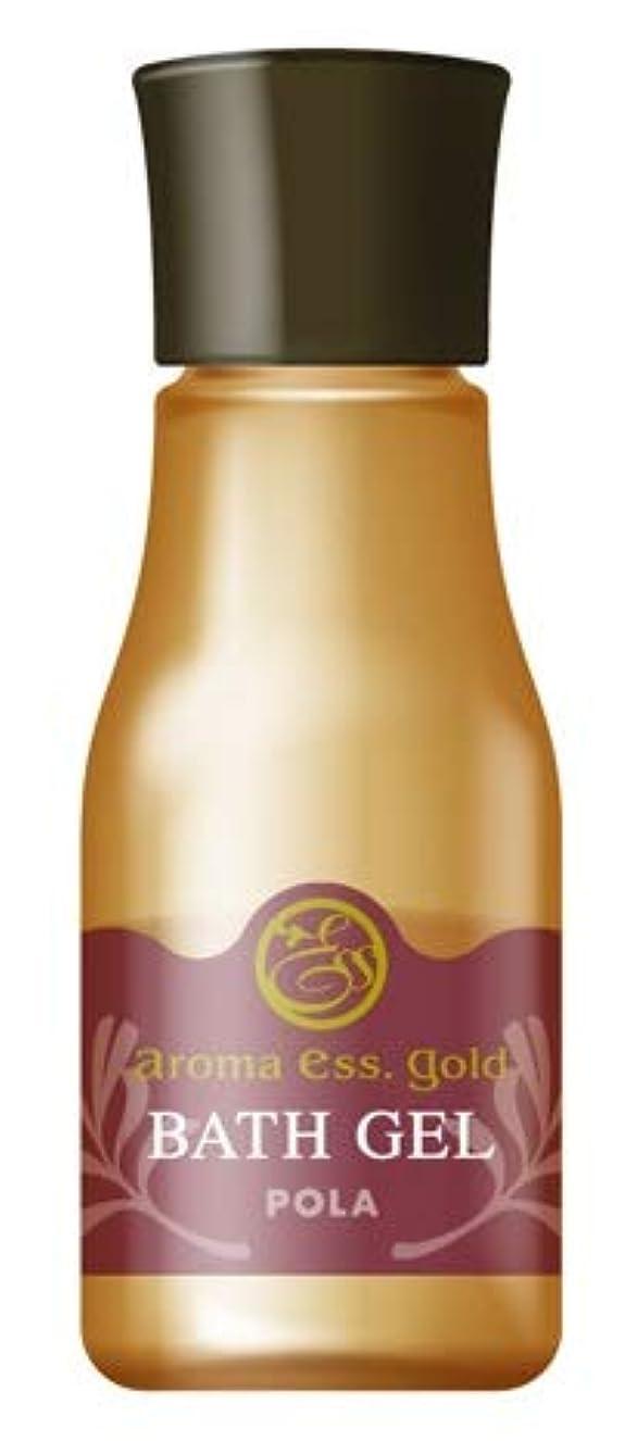 香ばしい噴出する類人猿ポーラ アロマエッセゴールド バスジェル 30ml ミニボトル 300本入り