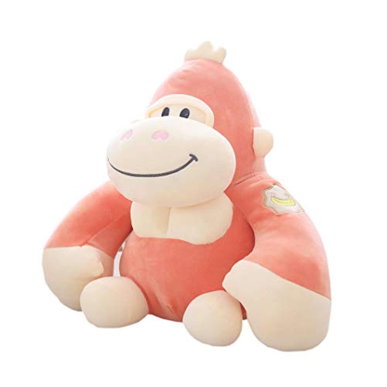 ゴリラ ぬいぐるみ 抱き枕 動物 おもちゃ クッション アニマル かわいい 癒し系 やわらか リラックス ふわふわ もちもち 子ども 女の子 萌え ギフト プレゼント お祝い 誕生日 インテリア オレンジ 38CM