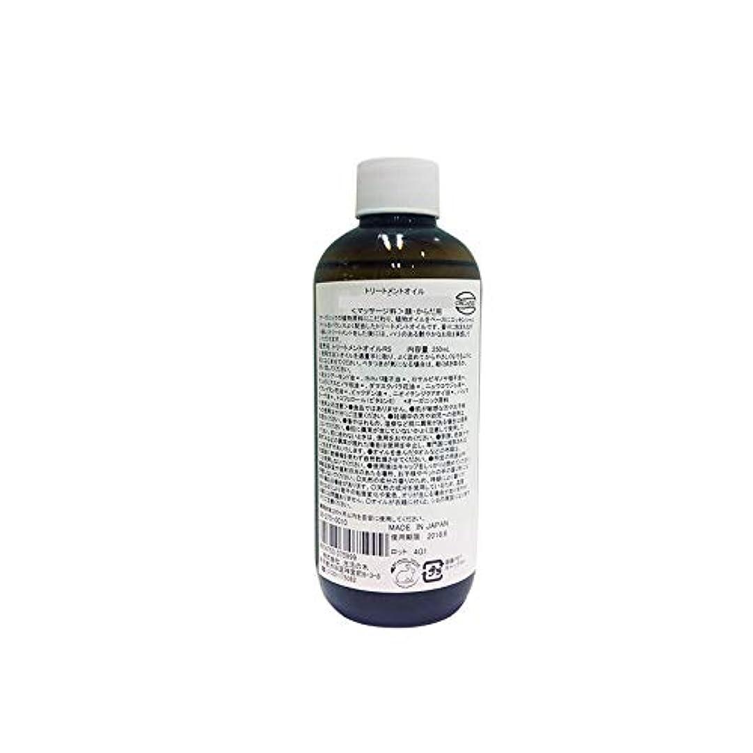 感覚の間にアルコール生活の木 トリートメントオイル ジンジャーショルダー 250ml (08-275-0150)
