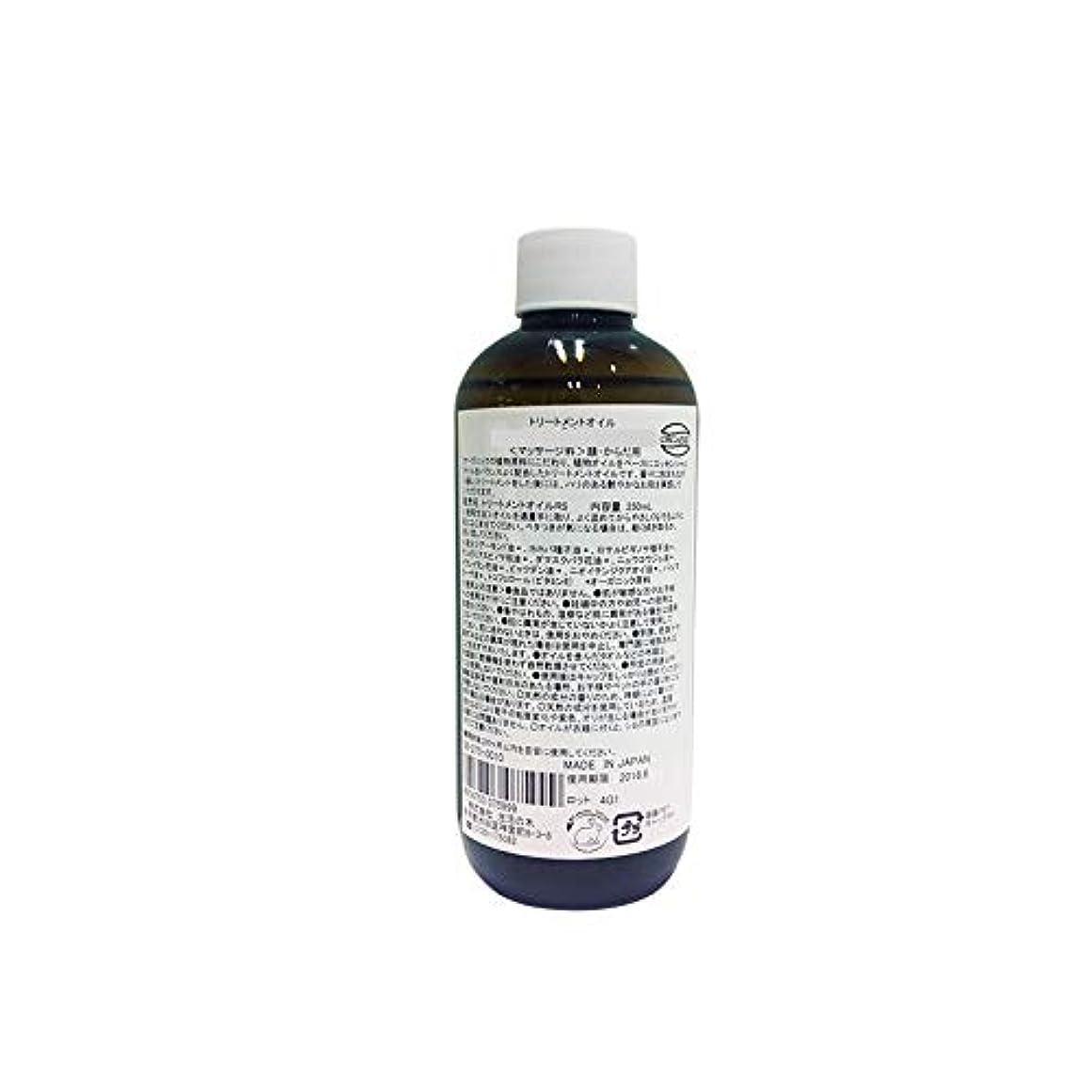 確保する起業家香水生活の木 トリートメントオイル ジンジャーショルダー 250ml (08-275-0150)