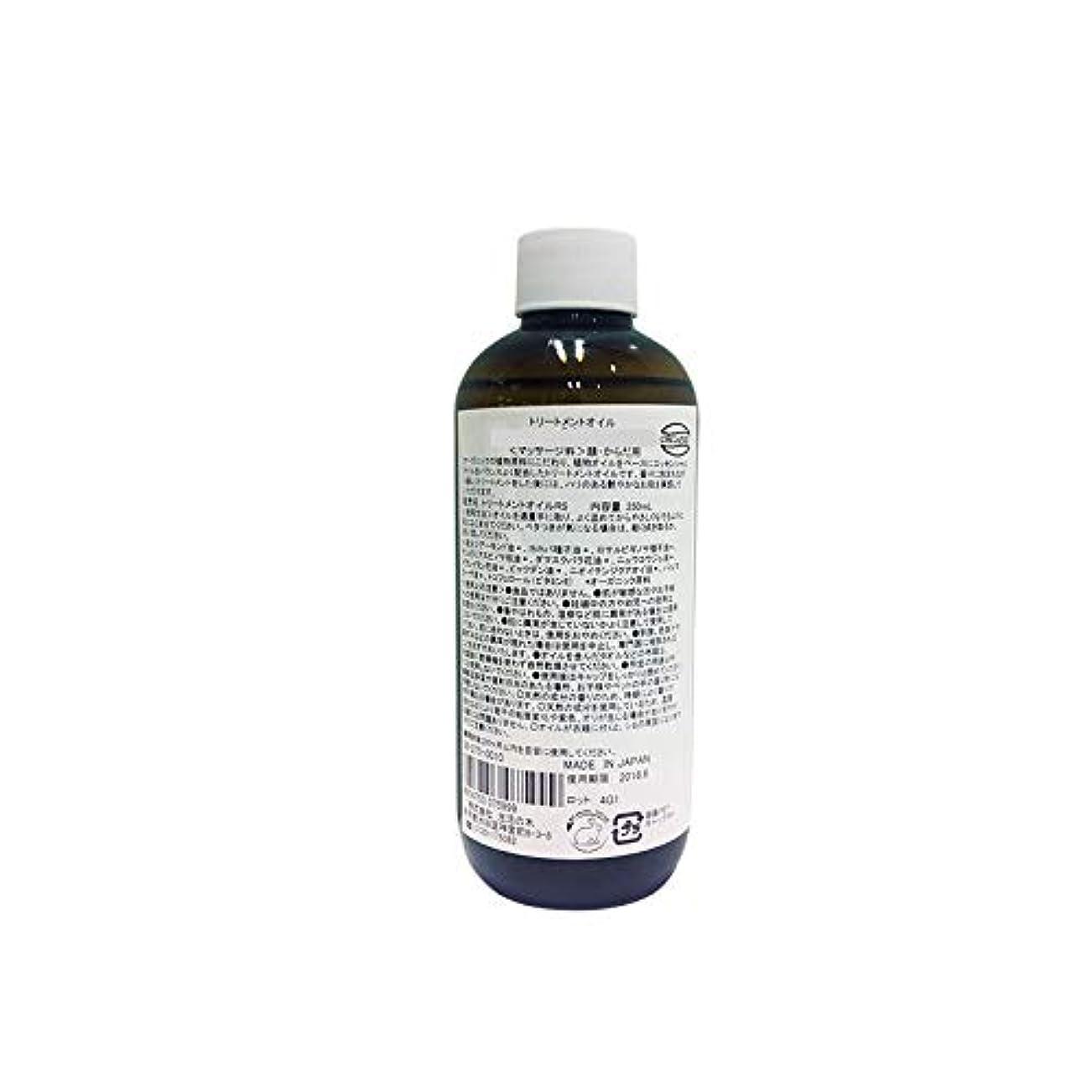 キリン安価な本質的に生活の木 トリートメントオイル ジンジャーショルダー 250ml (08-275-0150)