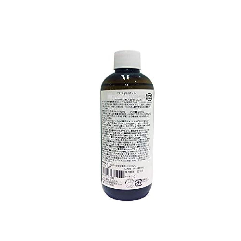 生活の木 トリートメントオイル ジンジャーショルダー 250ml (08-275-0150)