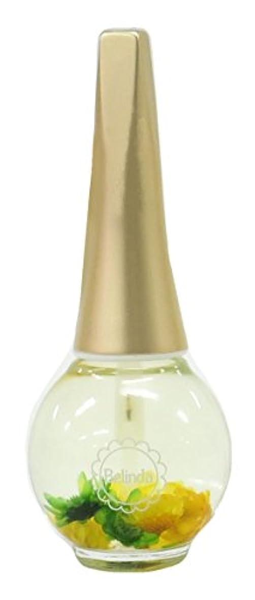 平方調和縞模様のBelinda Cuticle Oil 優美な気分を届けてくれるジャスミンの香り