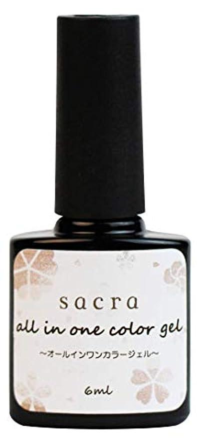 発送節約する香りsacraオールインワンカラージェル P202