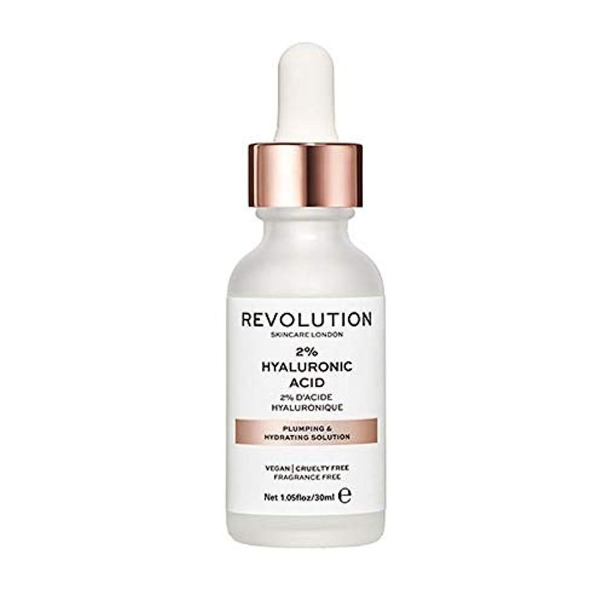 レルム推測湿原[Revolution] 革命のスキンケア膨化&ソリューションを水和 - Revolution Skincare Plumping & Hydrating Solution [並行輸入品]