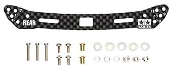 タミヤ ミニ四駆特別企画商品 HG リヤワイドスライドダンパー用カーボンステー 95285