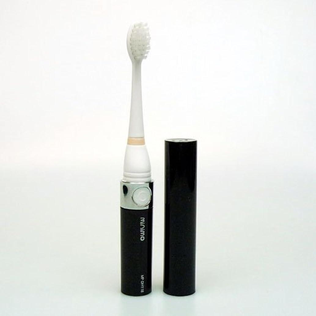 バーベキュー繰り返す著者maruman 音波振動歯ブラシ minimo ブラック MP-DH118BK