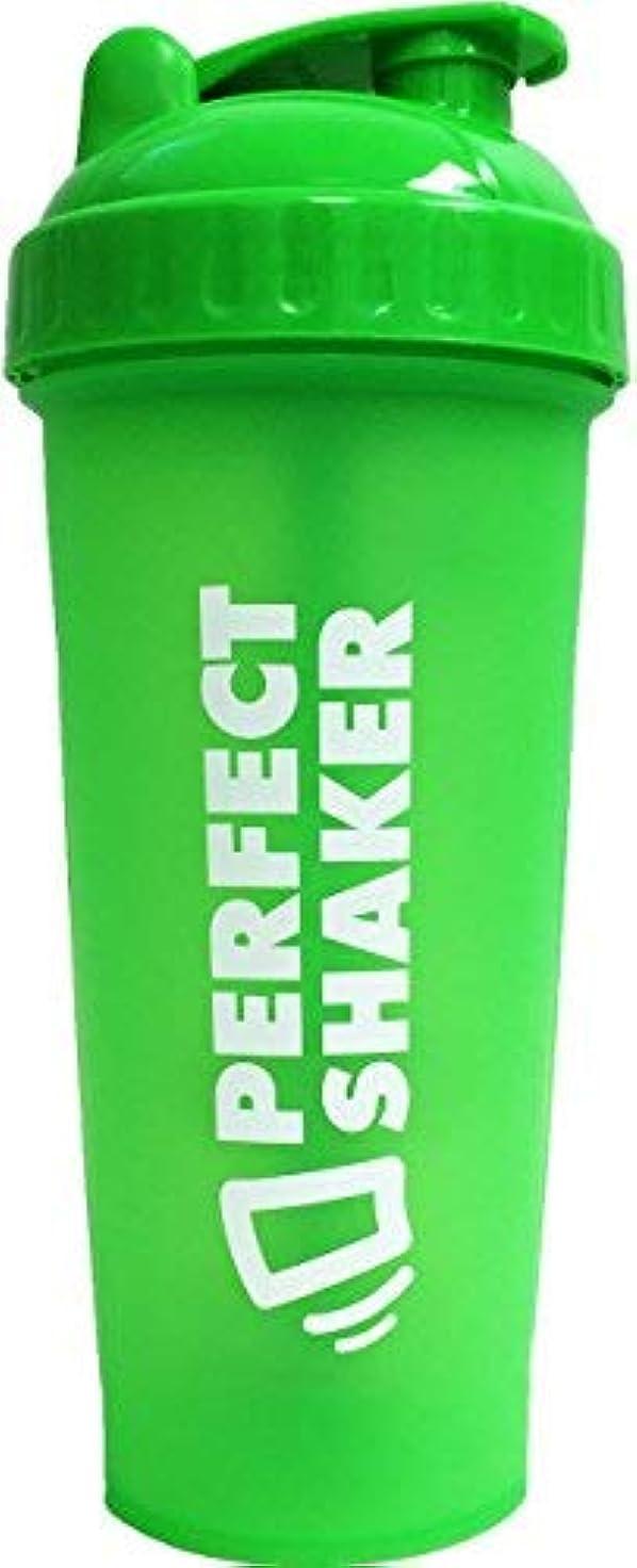 欠如仕様追い払うPerfectShakerクラシックShaker Bottles
