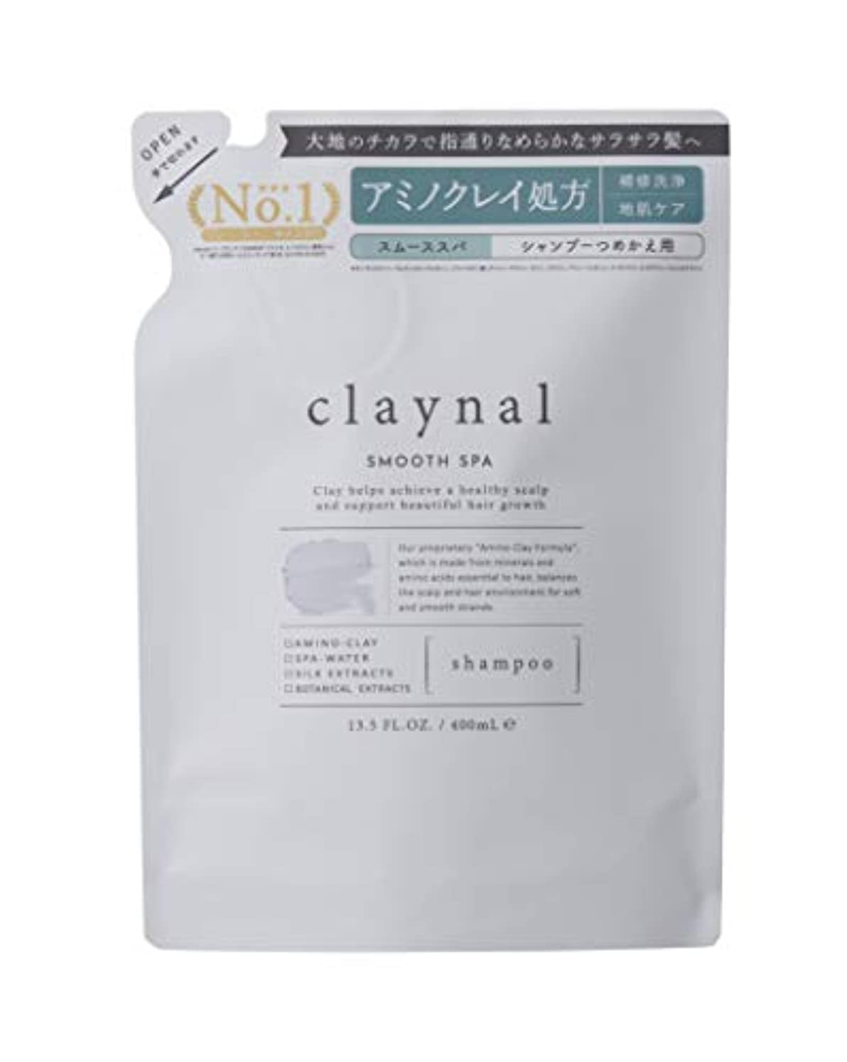 感覚歩く君主claynal(クレイナル) クレイナル スムーススパシャンプー(詰替え) 400mL