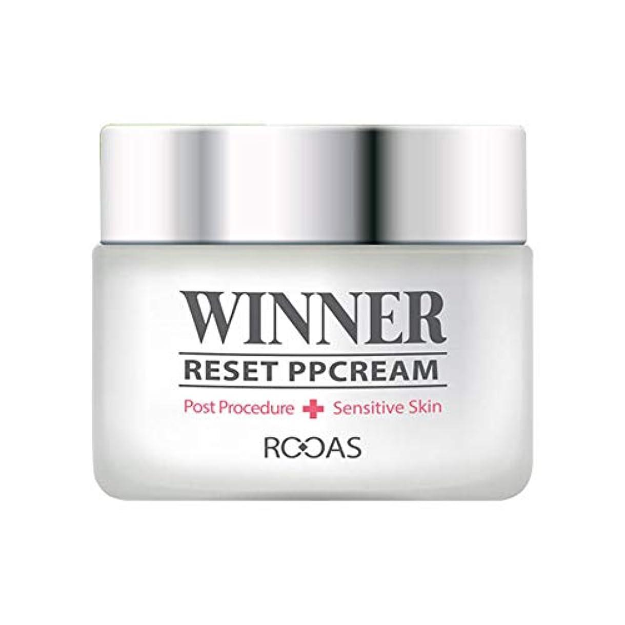 縁石防止作業[Winner] Reset PP cream リセット PP クリーム 50g[並行輸入品]