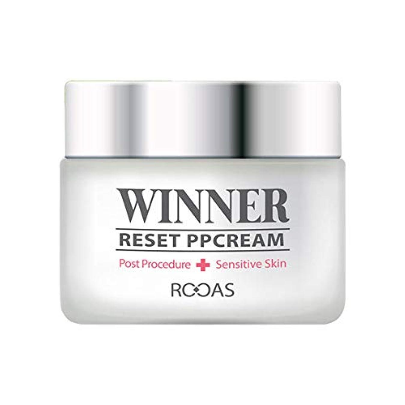 櫛カイウスページェント[Winner] Reset PP cream リセット PP クリーム 50g[並行輸入品]