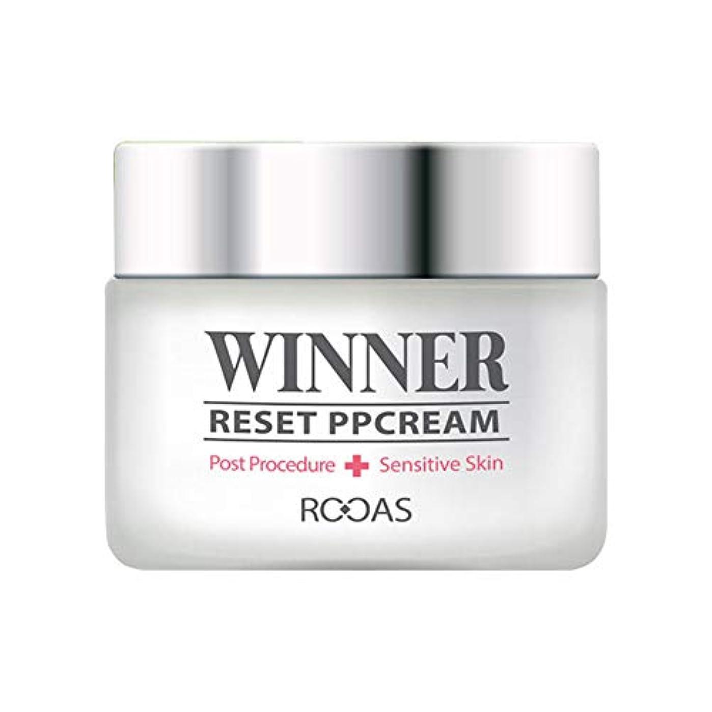 勤勉なコンデンサーファン[Winner] Reset PP cream リセット PP クリーム 50g[並行輸入品]