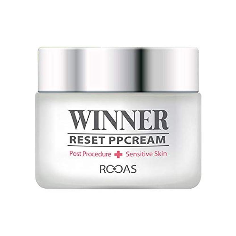 アドバンテージモンゴメリーファイアル[Winner] Reset PP cream リセット PP クリーム 50g[並行輸入品]