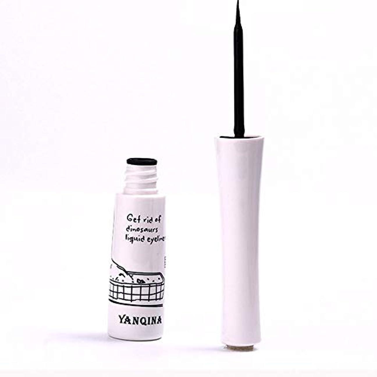 呼び起こす概念スクラッチ黒いアイライナーの防水液体のアイライナーの鉛筆のペンは特徴を構成します