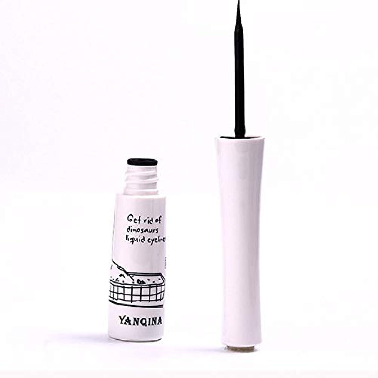 スキームポットフィードオン黒いアイライナーの防水液体のアイライナーの鉛筆のペンは特徴を構成します