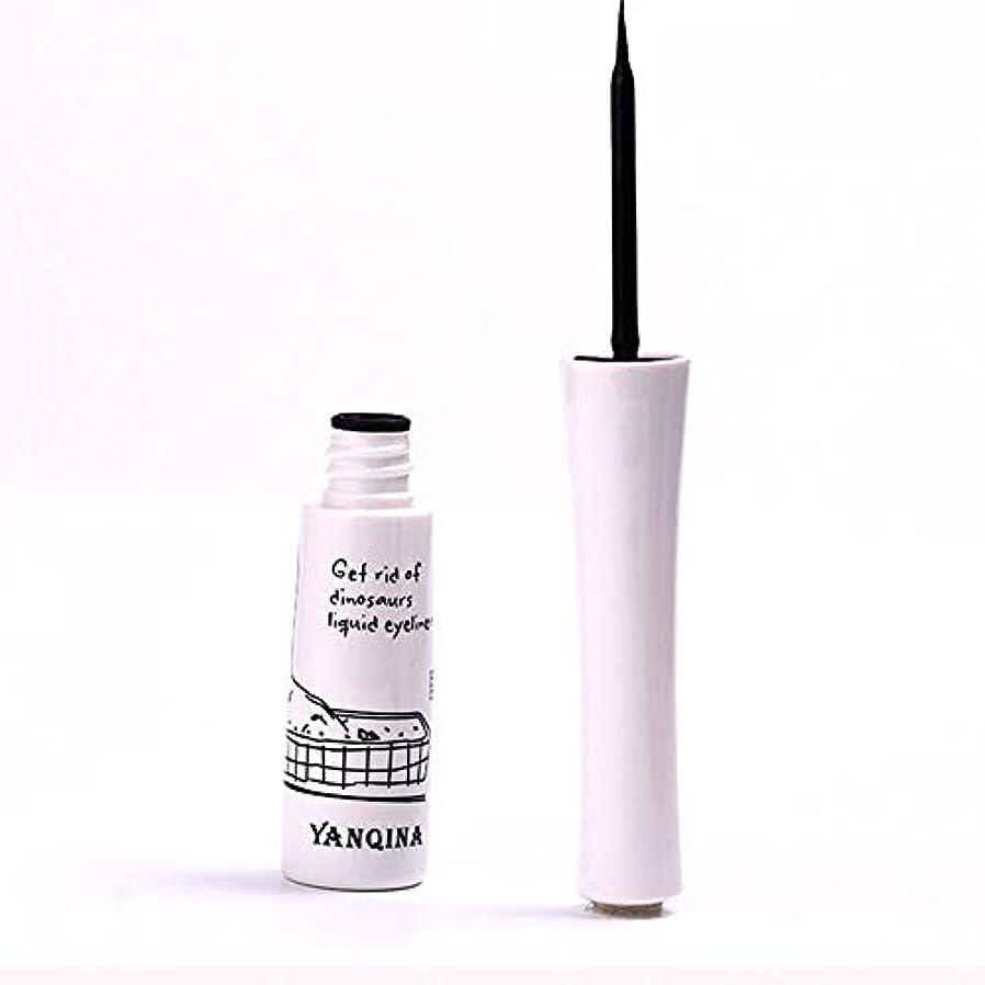 アトミック悪名高いテクスチャー黒いアイライナーの防水液体のアイライナーの鉛筆のペンは特徴を構成します
