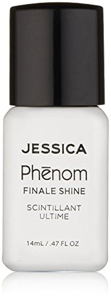 抗生物質ほめる発表するJessica Phenom Nail Lacquer - Finale Shine Top Coat - 15ml / 0.5oz