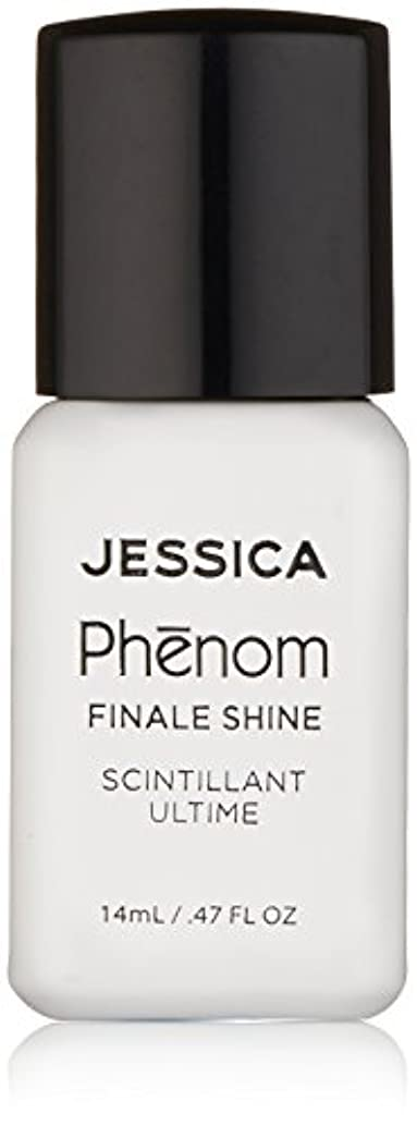 鎮痛剤感謝ファーザーファージュJessica Phenom Nail Lacquer - Finale Shine Top Coat - 15ml / 0.5oz