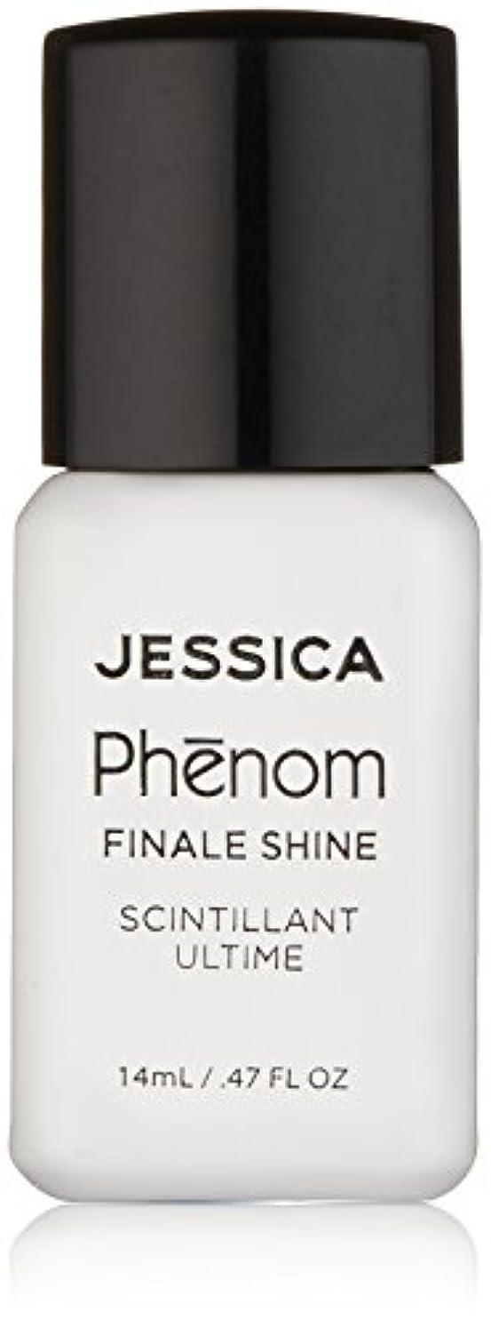レイアウト影響を受けやすいです設計図Jessica Phenom Nail Lacquer - Finale Shine Top Coat - 15ml / 0.5oz