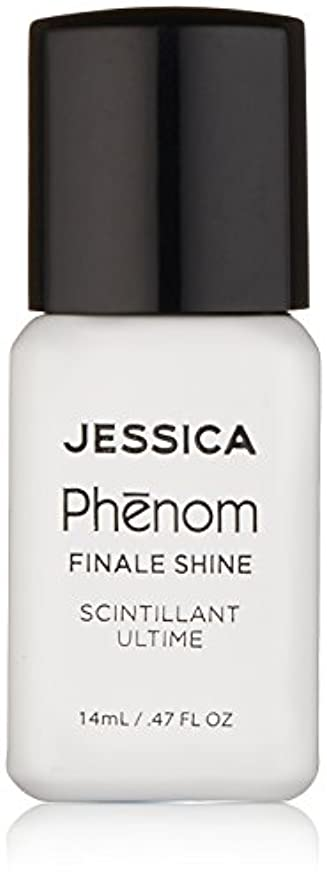 ギャザーアレルギー性肺Jessica Phenom Nail Lacquer - Finale Shine Top Coat - 15ml/0.5oz