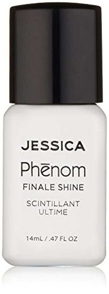 タフペチュランス息を切らしてJessica Phenom Nail Lacquer - Finale Shine Top Coat - 15ml/0.5oz