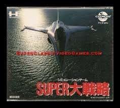 スーパー大戦略PCエンジン 【PCエンジン】
