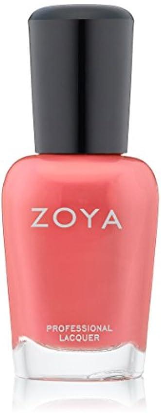 噴出する思い出す地域ZOYA ゾーヤ ネイルカラー MICKY ミッキー 15ml ZP665