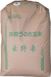 長野県飯山産 玄米 JAながの 「幻の米」