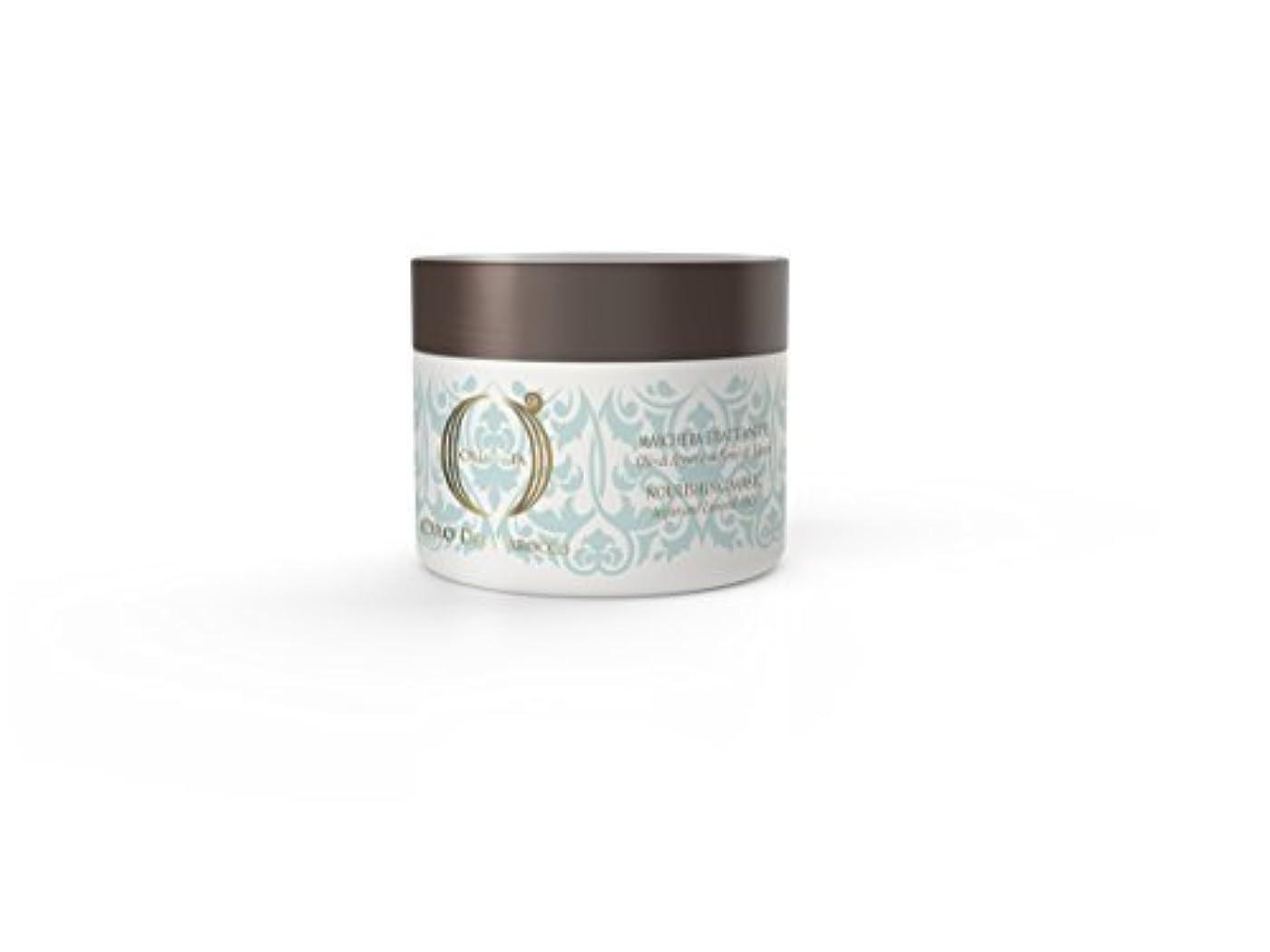 集める虫鉛オリオセタ モイスチャー マスク 250ml (ヘアマスク/パック)