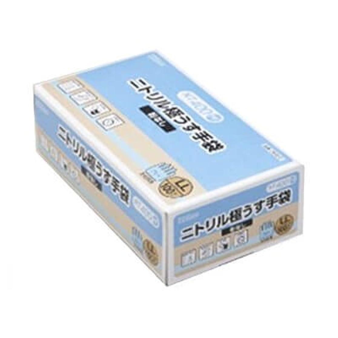 欠乏欠乏債権者【ケース販売】 ダンロップ ニトリル極うす手袋 粉無 LL ブルー NT-400 (100枚入×20箱)