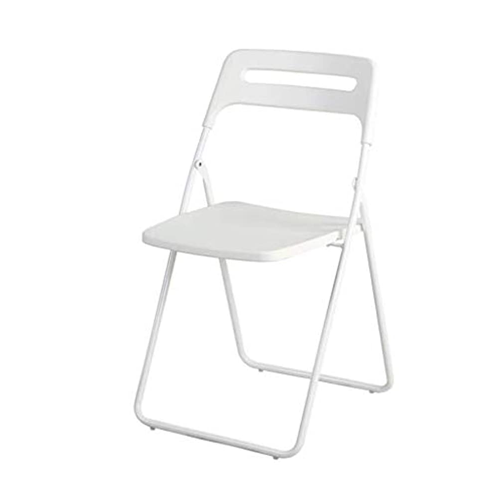 うん加入バルーンJJJJD スツール、折りたたみ椅子折りたたみ背中の開いたABSプラスチック超軽量の庭屋外バルコニーテラスキッチン丈夫な強い (Color : White)