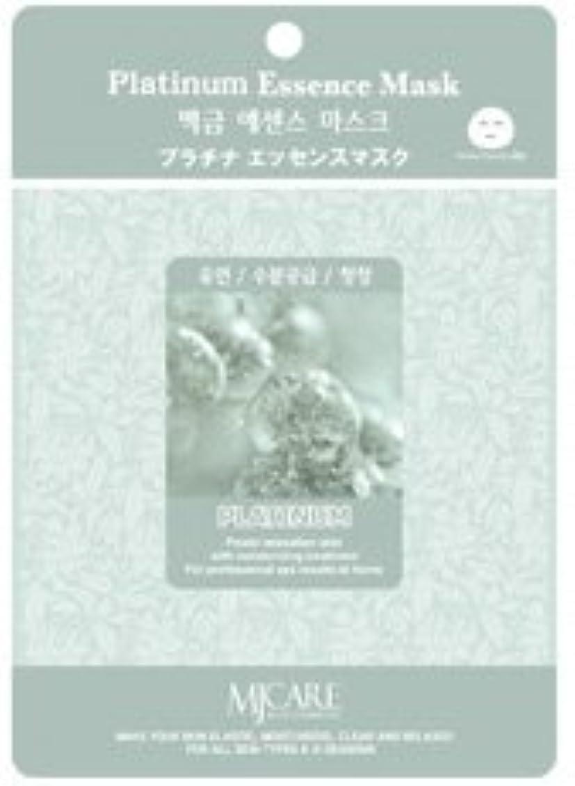書誌熟すさせるフェイスパック プラチナ 韓国コスメ MIJIN(ミジン) コスメ 口コミ ランキング No1 おすすめ シートマスク 100枚