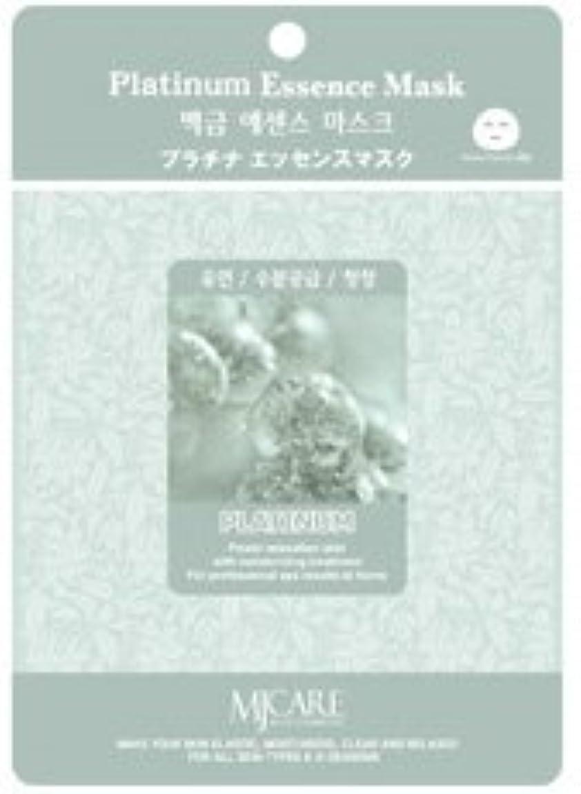 精神潮生態学フェイスパック プラチナ 韓国コスメ MIJIN(ミジン) コスメ 口コミ ランキング No1 おすすめ シートマスク 100枚