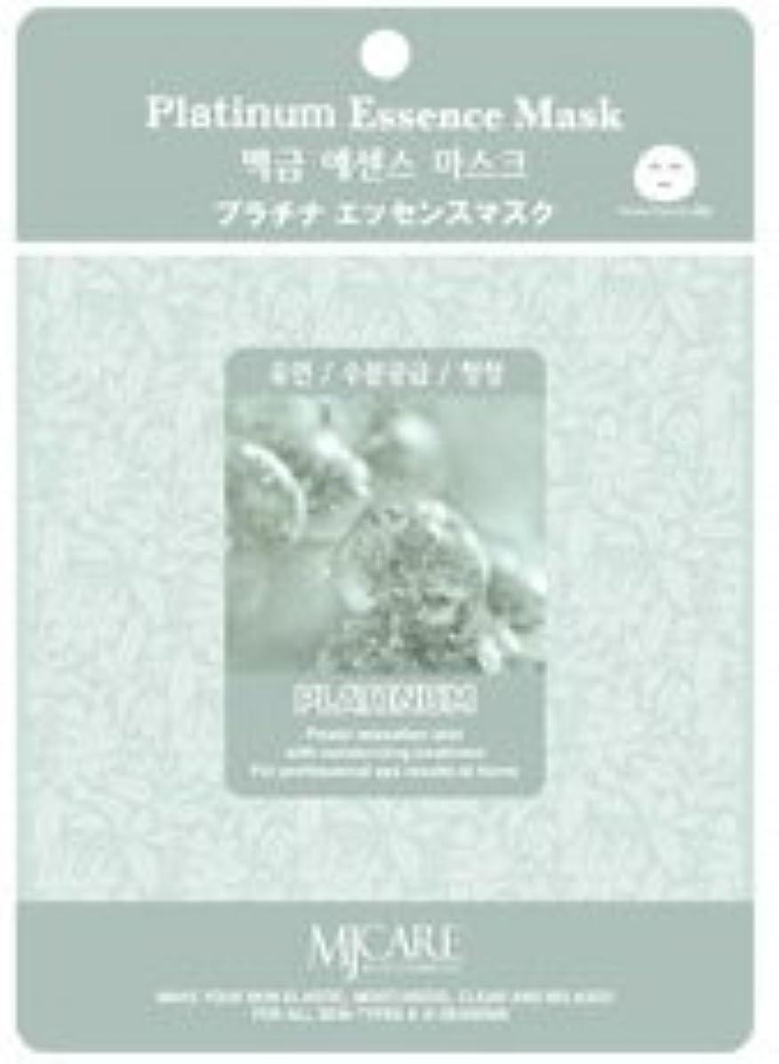 フェイスパック プラチナ 韓国コスメ MIJIN(ミジン) コスメ 口コミ ランキング No1 おすすめ シートマスク 100枚