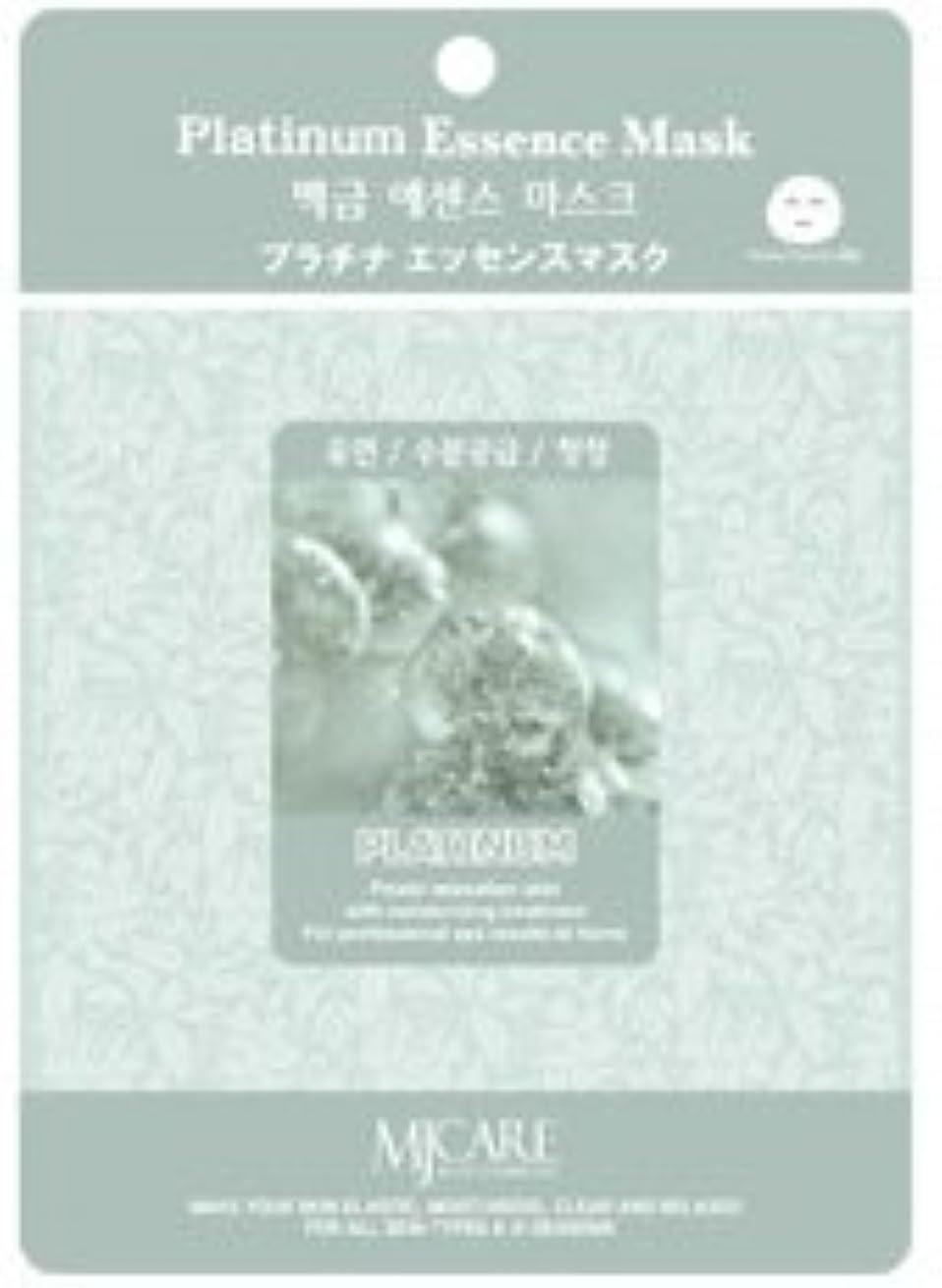 詩人神考古学的なフェイスパック プラチナ 韓国コスメ MIJIN(ミジン) コスメ 口コミ ランキング No1 おすすめ シートマスク 100枚