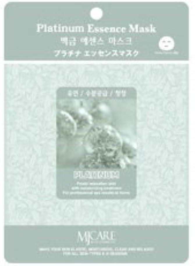 絶え間ないアナロジーモットーフェイスパック プラチナ 韓国コスメ MIJIN(ミジン) コスメ 口コミ ランキング No1 おすすめ シートマスク 100枚