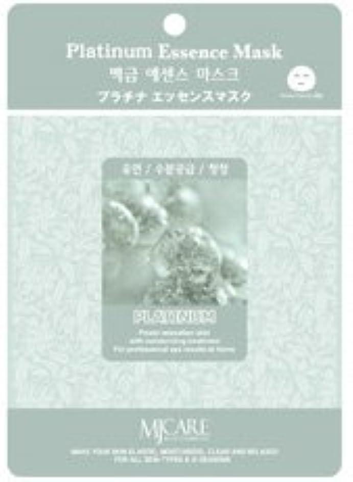 簡略化する鷹手フェイスパック プラチナ 韓国コスメ MIJIN(ミジン) コスメ 口コミ ランキング No1 おすすめ シートマスク 100枚
