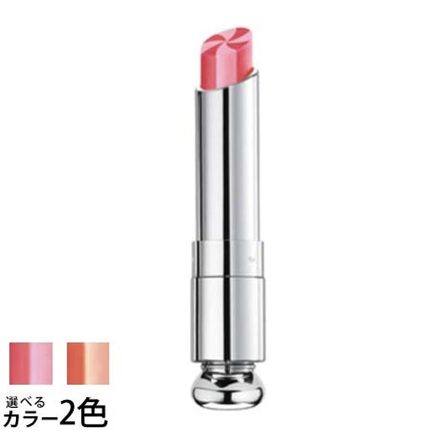 ネックレス摘むに同意するディオール アディクト リップ グロウ マックス 選べる2色 -Dior- 204