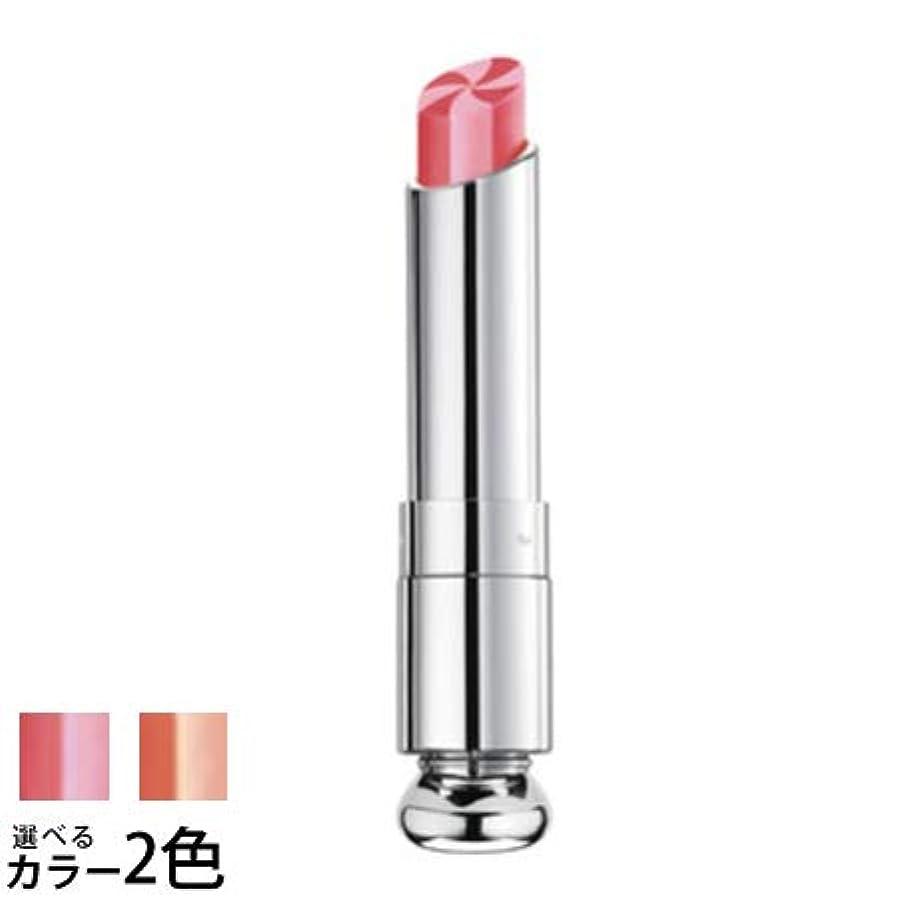 バイオレットエミュレーション胚芽ディオール アディクト リップ グロウ マックス 選べる2色 -Dior- 201