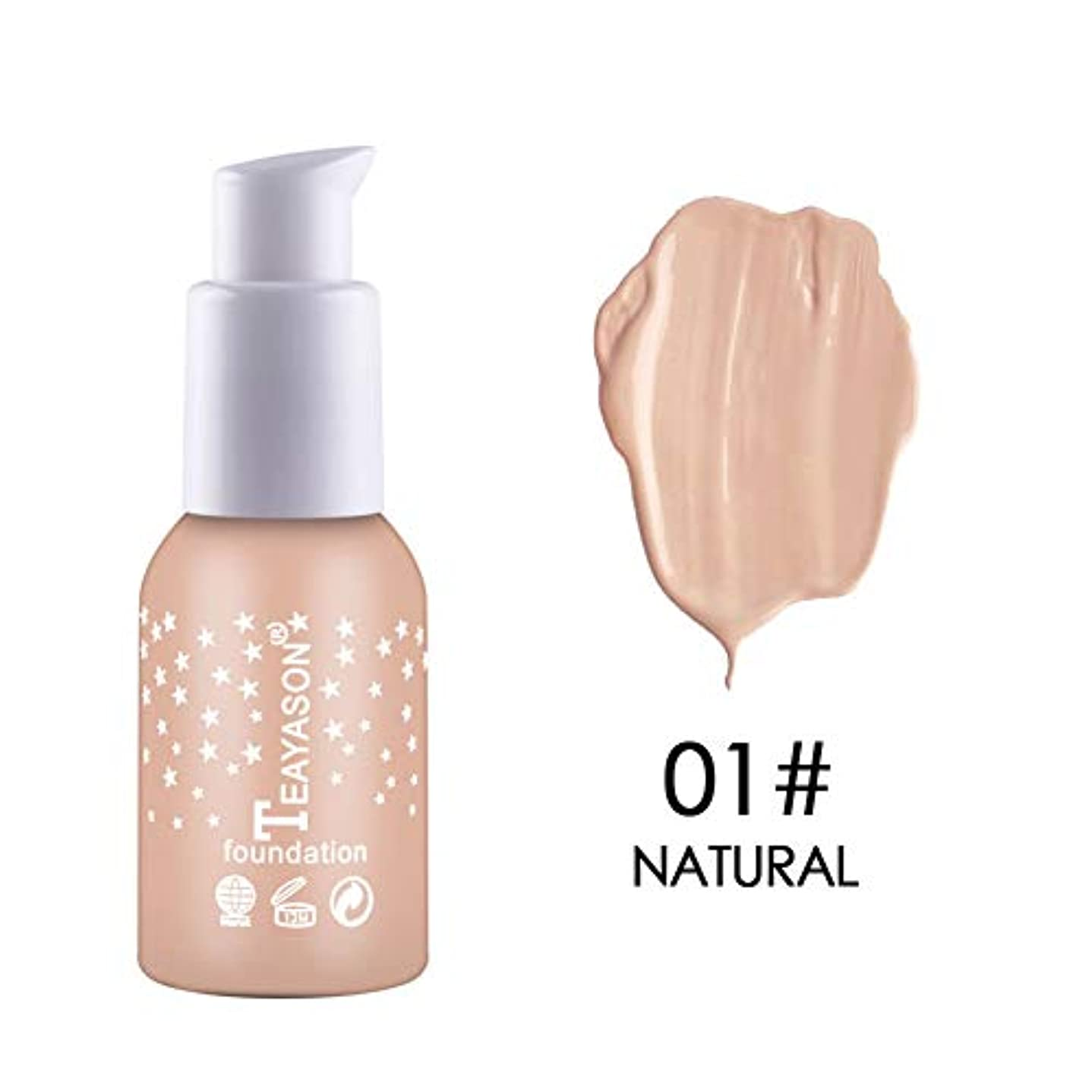 参加する対称再現するSymboat Concealer Liquid Foundation Moisturizing Waterproof Oil Control Long Lasting