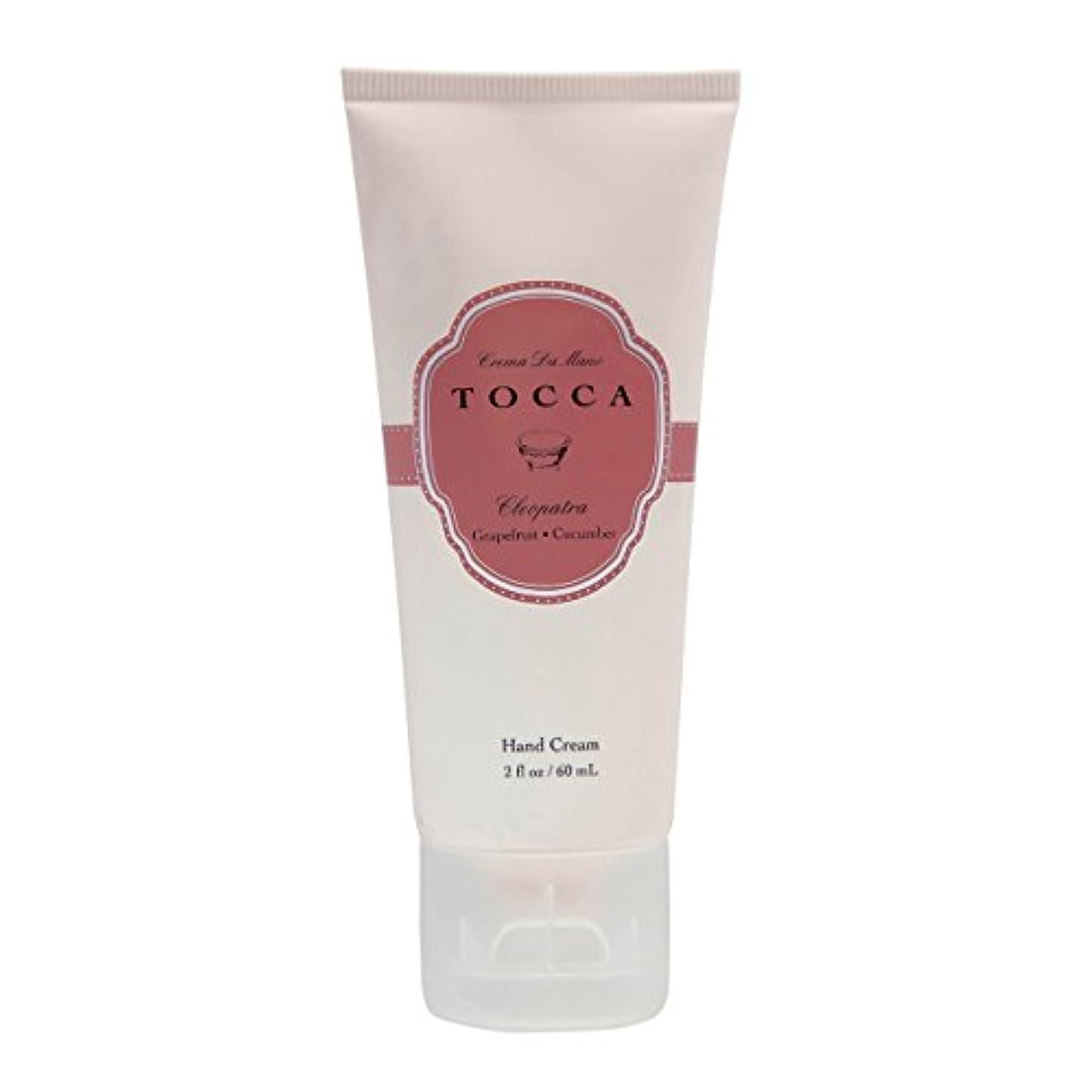 アスリートのため呼ぶトッカ(TOCCA) ハンドクリーム  クレオパトラの香り 60ml(手指用保湿  グレープフルーツとキューカンバーのフレッシュでクリーンな香り)