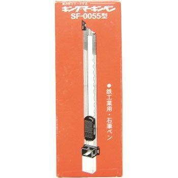 増田滑石工業所 替芯キャップ用 50枚り SF-0055型キャップ用