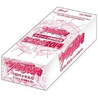 カードファイト!! ヴァンガード 「ファイターズコレクション2014 大ヴァンガ祭限定版」 未開封 BOX
