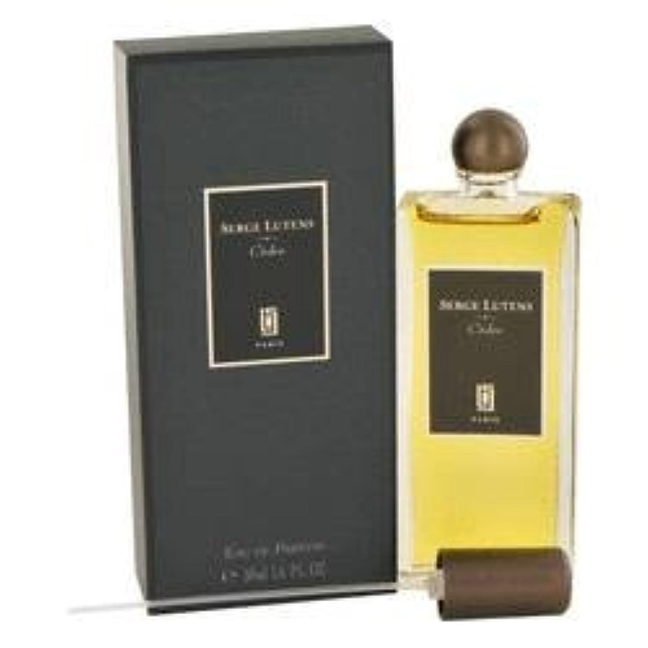 自動道先生Cedre Eau De Parfum Spray (Unisex) By Serge Lutens