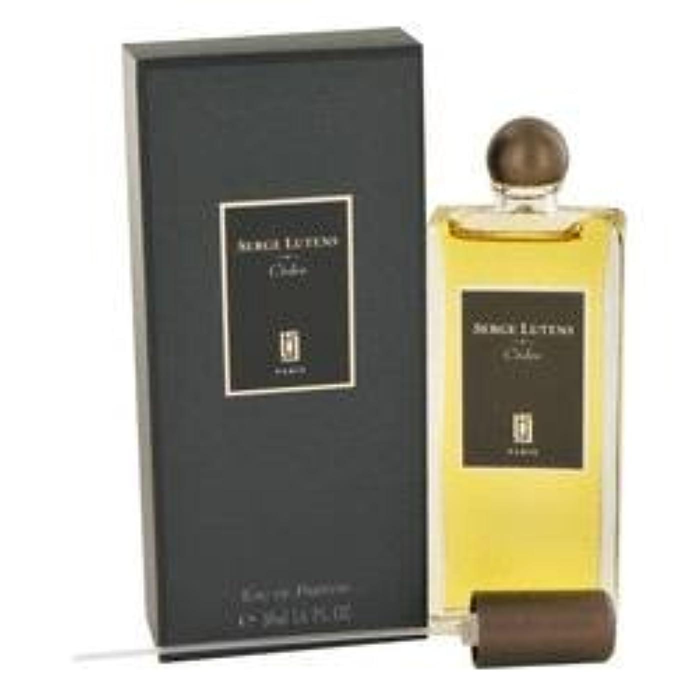 ナット甘美な行商人Cedre Eau De Parfum Spray (Unisex) By Serge Lutens