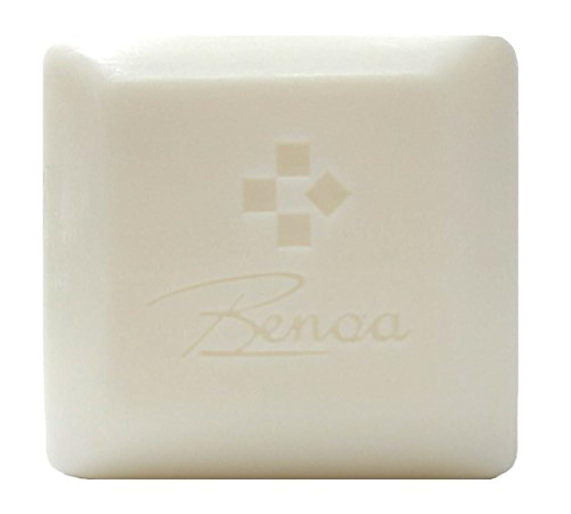 散らす軽く季節Benoa【ベノア】ベノア?ジァパン コラーゲンソープ【石鹸】