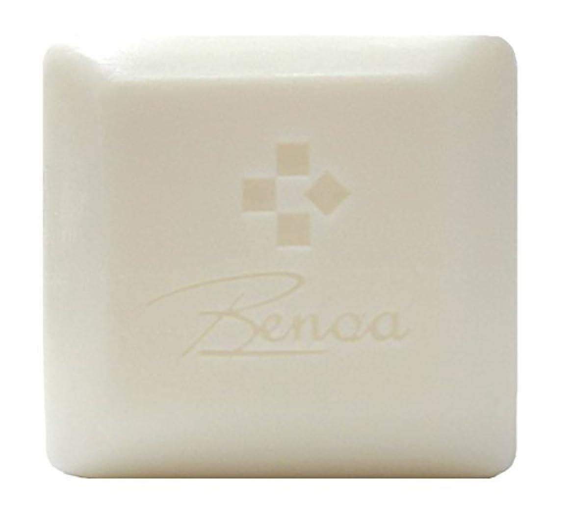 何もない傷跡管理する馬油ソープ ベノア 洗顔石鹸 80g