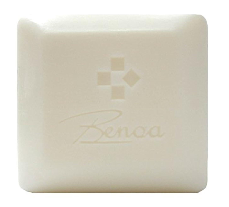 発音識別する不純馬油ソープ ベノア 洗顔石鹸 80g